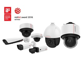Camaras-IP-huawei-video-vigilancia-uruguay